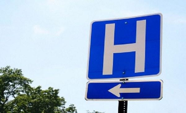 generic-hospital-sign-resized_248578