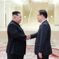 korean_meeting.jpeg