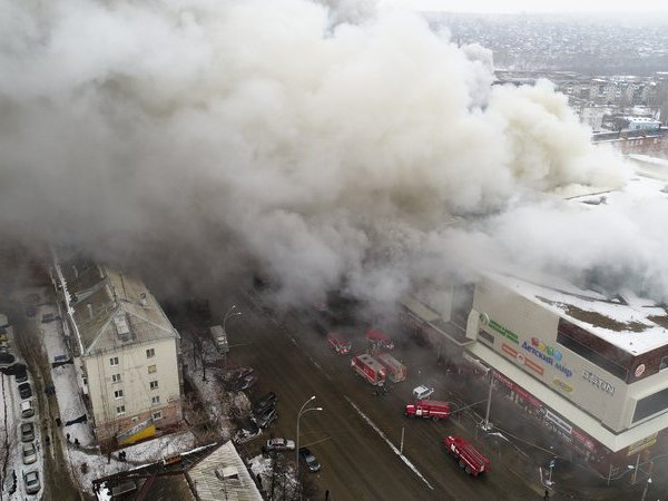 russia_fire_1522054706355.jpeg