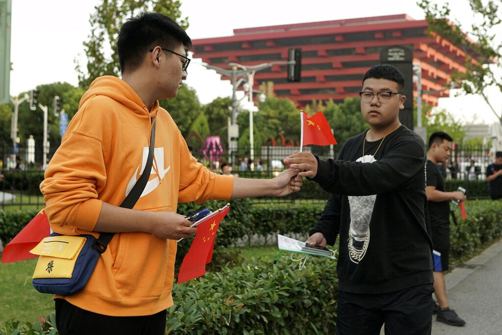 China NBA Games