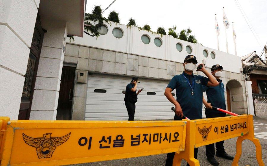 South Korea Seoul Mayor Missing
