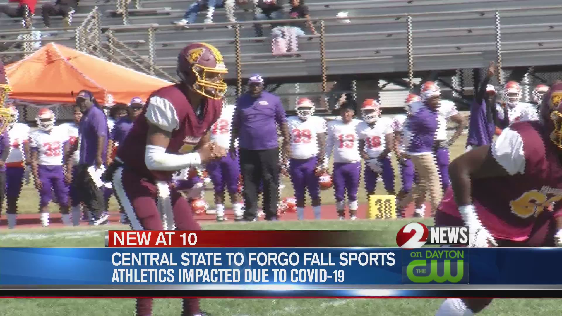 Central State to forgo fall sports